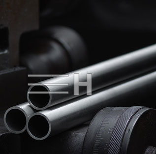 Special Steel suppliers