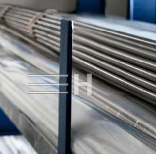 Special Steel Tube For Sale